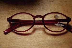 lunettes_loupes